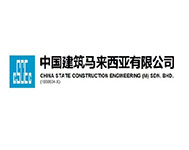 China State Construction Sdn Bhd